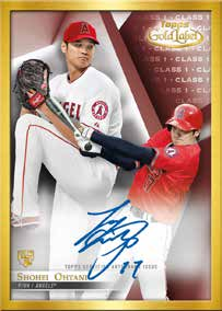 2018 Topps Gold Label Class 1#47 Nolan Ryan Houston Astros Baseball Card